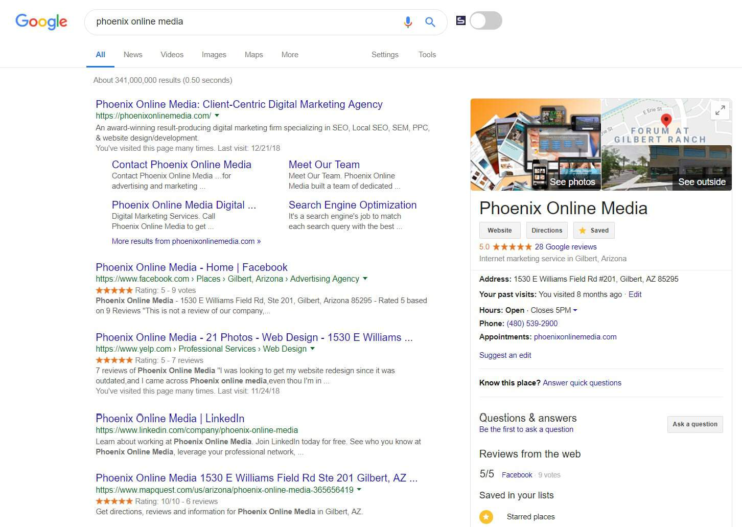 An example of a brand search on Google using ours as an example.